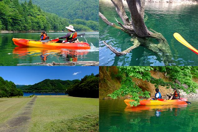 東仙峡金山湖カヤックツアー