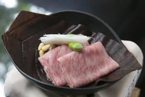 飛騨牛朴葉味噌焼 [80g]