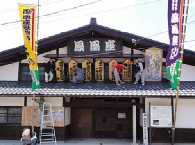 江戸から令和へ☆受け継ぐ伝統