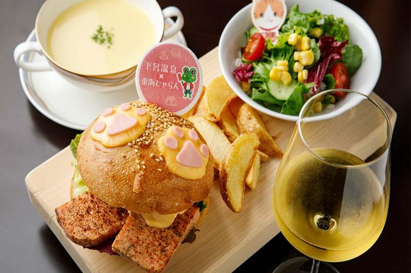 にゃらんニコニコ♪下呂マスバーガー※スープ・ドリンク付き 1650円