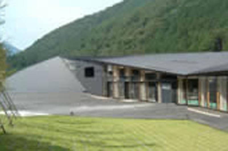 南飛騨健康増進センター