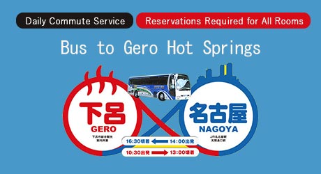 Bus from Nagoya to Gero Hot Springs