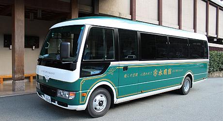 รถรับส่งสถานีเกโระ
