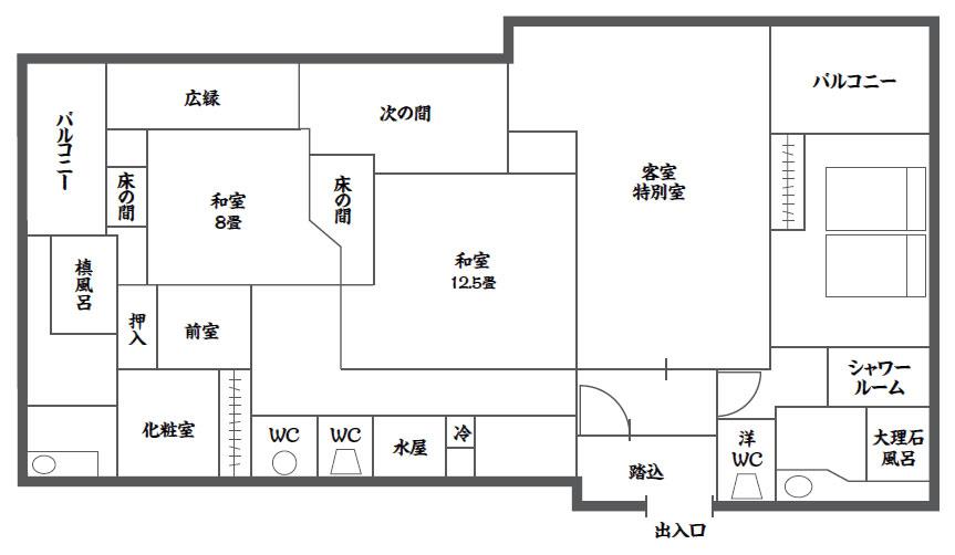 臨川閣 貴賓室
